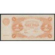 1 рубль 1922 год ( XF - aUNC)