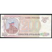 200 рублей 1993 год (VF)