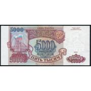 5000 рублей 1993 год (XF)