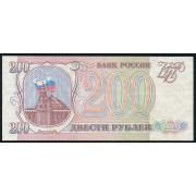 200 рублей 1993 год (XF)