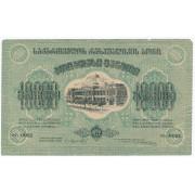 10000 рублей 1923 год Закавказье (F)
