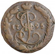 Денга 1795 год