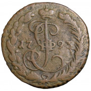 Денга 1793 год