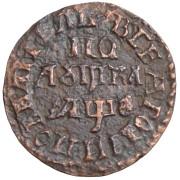 полушка 1707 год