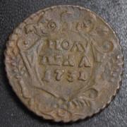 полушка 1731 год