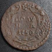 полушка 1750 год