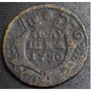 полушка 1730 год