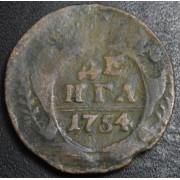 Денга 1754  год