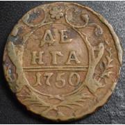 Денга 1750  год