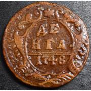 Денга 1748 год . Покрыта лаком