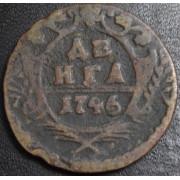 Денга 1746 год