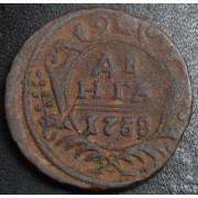 Денга 1738 год