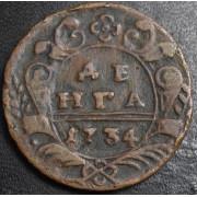 Денга 1734 год