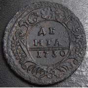 Денга 1730 год (перечекан)