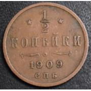 1/2 копейки 1909 год