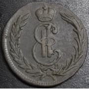 Копейка 1774 год . Сибирская монета