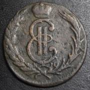 Копейка 1773 год . Сибирская монета