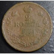 2 копейки 1811 год  СПБ - ПС