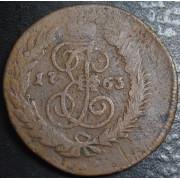 2 копейки 1763  год .СПМ