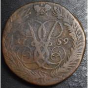 2 копейки 1759 год . Номинал сверху