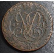 2 копейки 1758 год