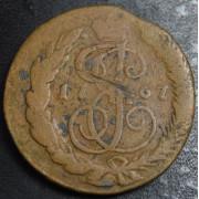 2 копейки 1767 год  ЕМ