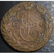 2 копейки 1771 год . ЕМ