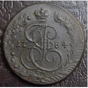 5 копеек 1784 год КМ