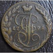 5 копеек 1791 год ЕМ