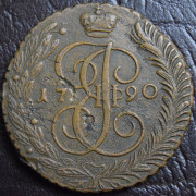 5 копеек 1790 год  АМ
