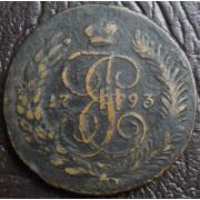 5 копеек 1793 год  ЕМ (перечекан)