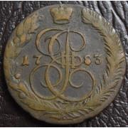 5 копеек 1783 год ЕМ