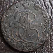 5 копеек 1781 год ЕМ