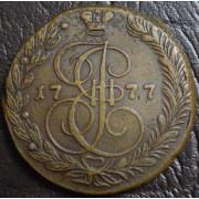 5 копеек 1777 год ЕМ