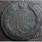 5 копеек 1772 год ЕМ