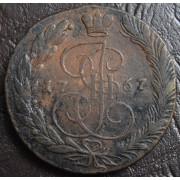 5 копеек 1767 год ЕМ