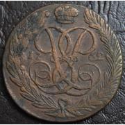 5 копеек 1762 год