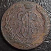 5 копеек 1765 год ММ