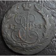 5 копеек 1771 год ЕМ