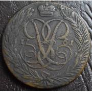 5 копеек 1761 год