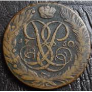 5 копеек 1760 год