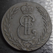 5 копеек 1778 год . Сибирская монета