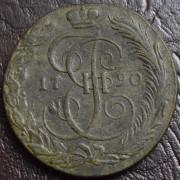5 копеек 1790 год . КМ