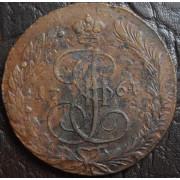 5 копеек 1764 год ЕМ