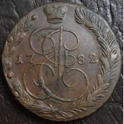 5 копеек 1782 год ЕМ
