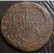 5 копеек 1779 год ЕМ