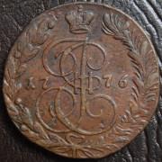 5 копеек 1776 год ЕМ