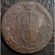5 копеек 1774 год ЕМ