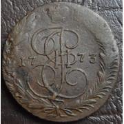 5 копеек 1773 год ЕМ