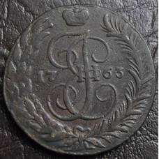 5 копеек 1763 год . СМ